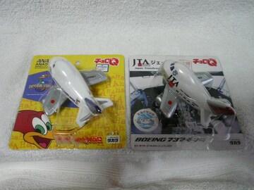 チョロQ「ANA JTA2機セット」(111)