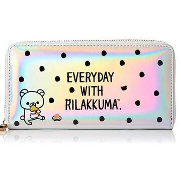 ■感謝祭!Rilakkuma /リラックマ*オ-ロラ長財布*シルバ-■