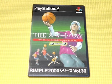 PS2★THE ストリートバスケ 3on3