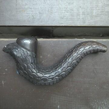パイプ*蛇 喫煙具