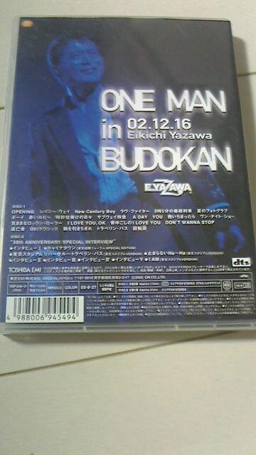 矢沢永吉 ONEMAN in BUDOKAN < タレントグッズの