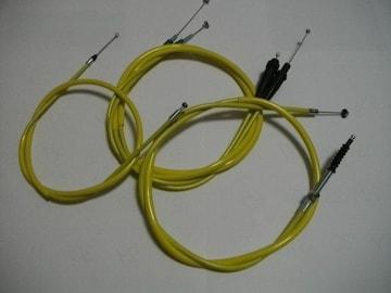 (2018C)CBX400FCBX550F25cmロングワイヤー黄色セット