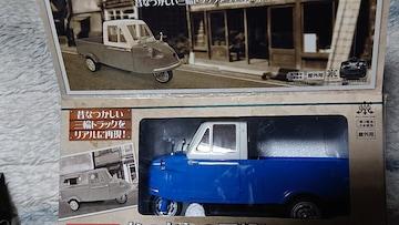 なつかしの三輪トラックRC  ブルー