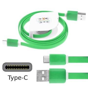 Type-C USB 充電ケーブル  TypeCコネクタ巻き取り式