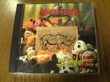 CD ジャングル・フィーヴァー