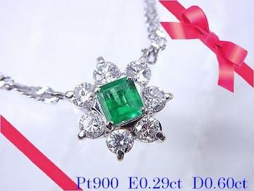 Pt900  0.29ct エメラルド 0.60ct ダイヤモンド ネックレス 仕上げ済★dot