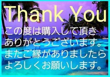 Thank Youシール C-10 5シート