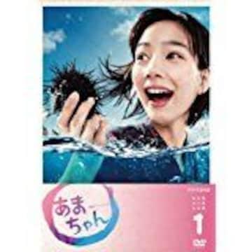 ■DVD『あまちゃん DVD-BOX』能年玲奈 有村架純