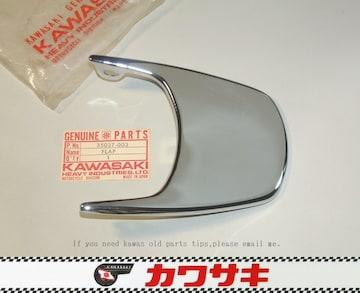 カワサキ J1 J1TR G1 D1 リアフェンダーフラップ 絶版新品