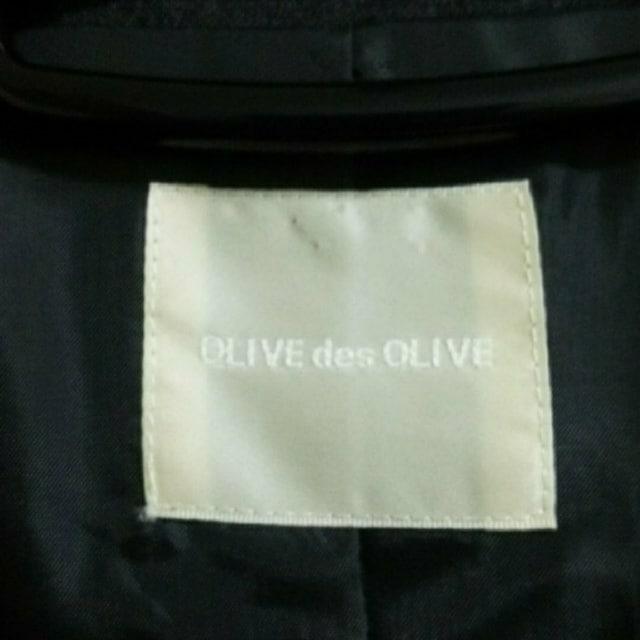 美品 3点 OLIVE des OLIVE オリーブ パンツ スカート スー < ブランドの