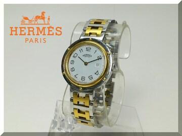 エルメス ボーイズクリッパー クオーツ GPコンビ 腕時計