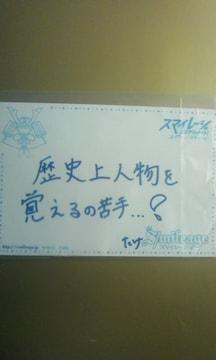 ミステリーナイト!・エイエモ直筆ポストカード1枚/竹内朱莉