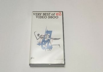 VERY BEST of eZ VIDEO 3800/非売品/VHS/希少/音楽
