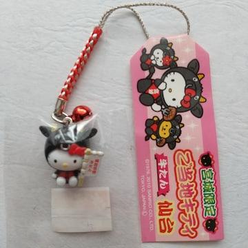 HELLO KITTY 仙台 牛タン 黒 根付 ストラップ ハローキティ