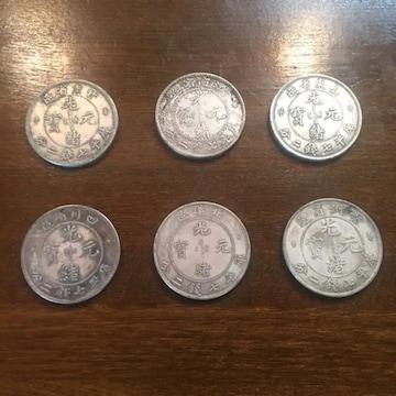 古銭 中国銀貨コイン中国古銭 清王朝光緒元宝26.5gX6種 日清戦争