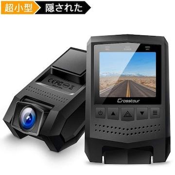 小型ドライブレコーダー 高画質 170度広角ドラレコ 1080PフルHD