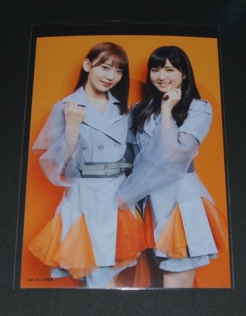 AKB48 NO WAY MAN 生写真2枚 宮脇咲良・本田仁美・矢吹奈子 < タレントグッズの