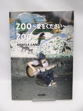 1911 GP ZOO ~愛をください~ (ギター弾き語り)