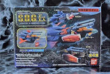 未開封 1/300 S.O.G.EX 全4種