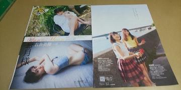 ★来栖りん/吉井美桜★グラビア雑誌・切抜き・8P・同梱可。