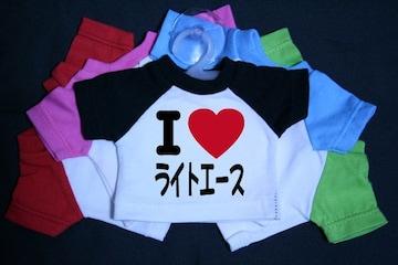 I LOVE ミニTシャツ ライトエース 各色有り