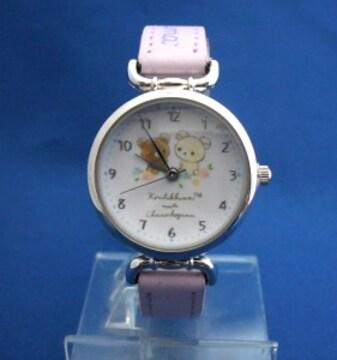 リラックマ腕時計PP1−rilakkumaリストウォッチ