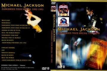 ≪送料無料≫マイケルジャクソン DANGEROUS TOUR 1992-1993