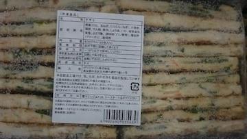 ☆タイ産** チヂミ(プレーン) 20枚 冷凍