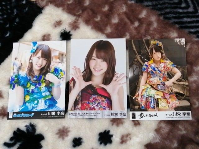 元AKB48川栄李奈☆公式生写真〜まとめ売り9枚セット! < タレントグッズの