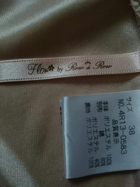 Flor by Rew de Rew☆袖レース切替プルオーバー★ふんわりシフォン☆ < ブランドの