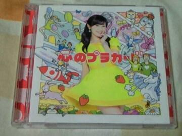 CD+DVD AKB48 心のプラカード Type-D
