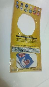 YEBISU×日本の鉄道ヘッドマーク チャーム雷鳥鉄道