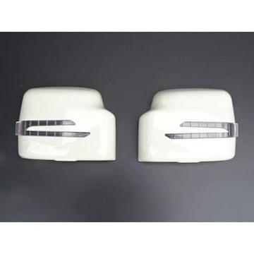 スズキ エヴリィ エブリイ DA64W/DA64V アロータイプ LEDウインカーミラーカバー