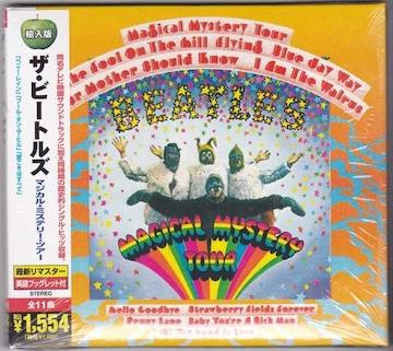 ◆迅速◆新品◆ザ・ビートルズ マジカル・ミステリー・ツアー◆