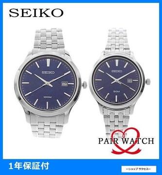 新品 即買い■【ペア2本組】セイコー腕時計 SUR291P1 SUR651P1