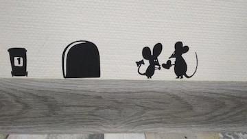 送料無料 かわいいマウス・ねずみのウォールシール・ステッカー