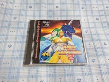 ネオジオCD用 キング オブ ザ モンスターズ2