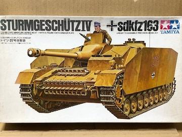 1/35 タミヤ ドイツ軍 �W号突撃砲
