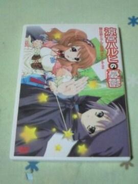 DVD 涼宮ハルヒの憂鬱 第0巻 朝比奈ミクルの冒険 通常版