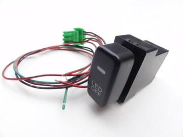 三菱 純正交換LED後付けスイッチボタン