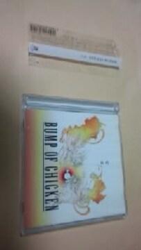 BUMP OF CHICKEN/ゼロ 特典DVD付き仕様