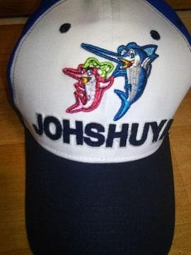 ★新品 上州屋 オリジナル キャップ 帽子 JOHSHUYA メッシュ部無し★