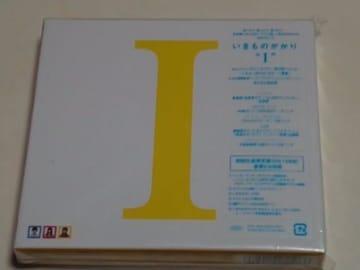 CD+DVD[アルバム] いきものがかり『I』初回盤