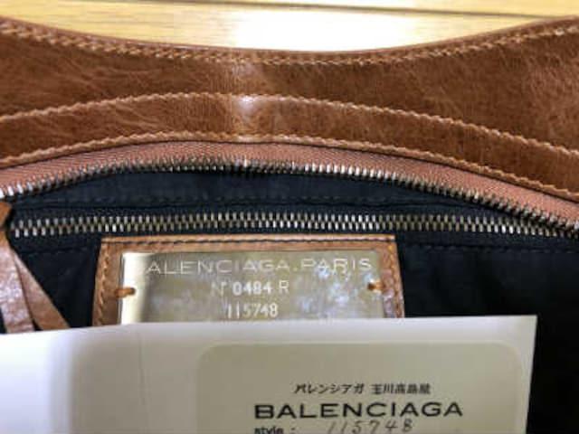 ★BALENCIAGA(バレンシアガ)★シティ トートバッグ 茶 < ブランドの
