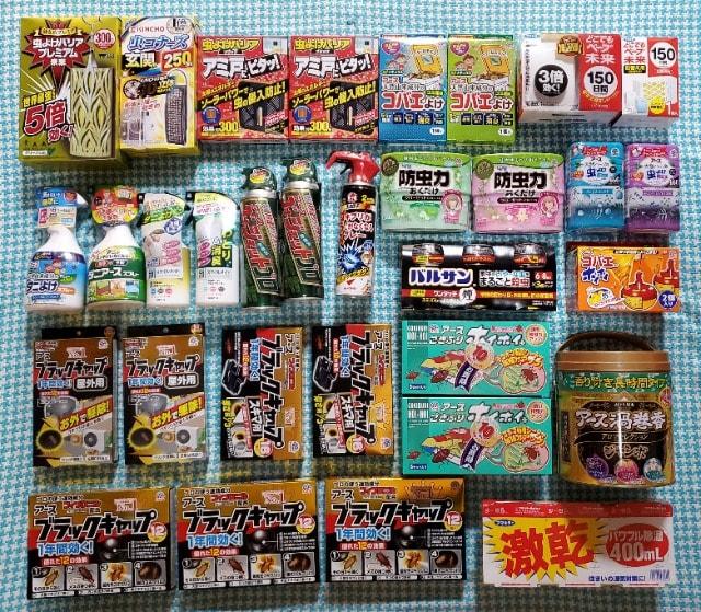 送料¥500【防虫・駆除&除湿いろいろセット★】