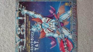ドント・ストップ・ランニン Y&T EPレコード