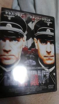 謀議 レンタル専用品 DVD 廃盤 貴重品