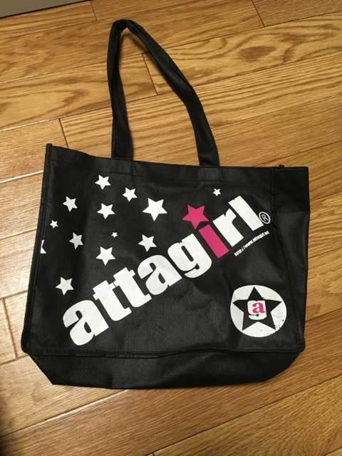 アタガール・布製ショップ袋  < ブランドの