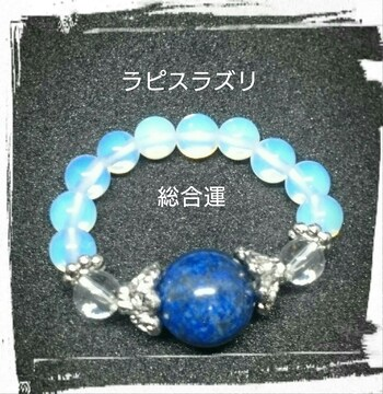 【送料無料】◆ラピスラズリ◆☆天然石リング(指輪)☆彡