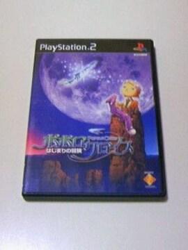 即決 PS2 ポポロクロイス はじまりの冒険 /プレステ2 RPG ロールプレイングゲーム